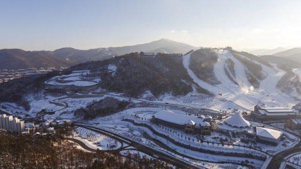 Hoge luchtdruk in Pyeongchang